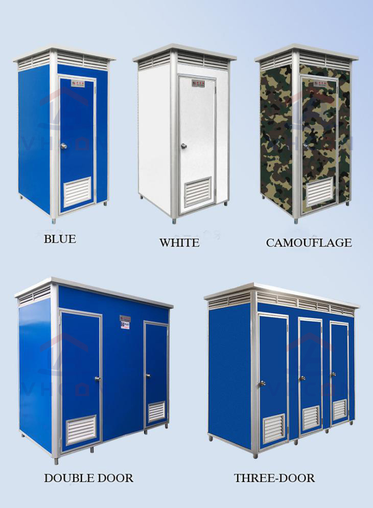 Movable Toilets 4